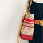 OTRORA_Bolso shopper artesanal de crochet con asas de cuero